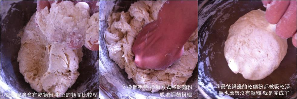 cocotte烤麵包-3