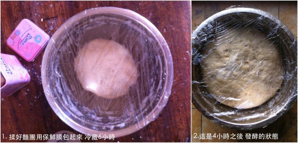 cocotte烤麵包-4