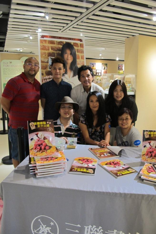 最後 謝謝所有的當天的工作人員與元朗書店的幫助與廚房出借.謝謝大家