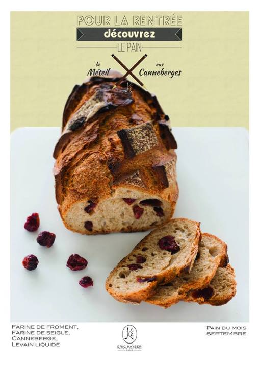 食譜書推薦-法國麵包大師 Éric Kayser法國麵包食譜書-4