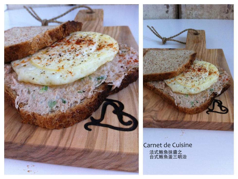 法式鮪魚抹醬-1