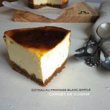 簡易乳酪蛋糕-2