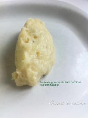 馬鈴薯泥-5