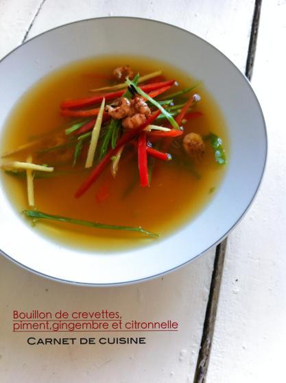 鮮蝦甜椒湯佐薑絲與香茅Bouillon de crevettes,piment,gingembre et citronnelle