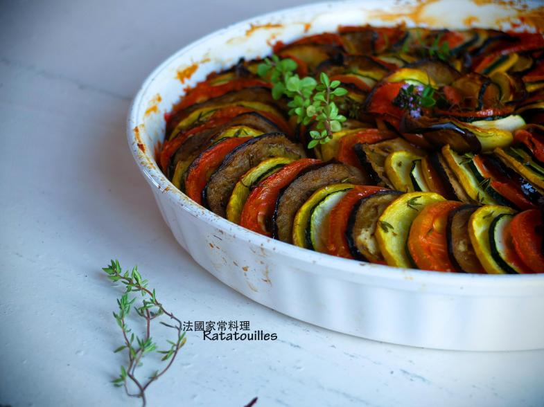 普羅旺斯蔬菜Ratatouiles-1