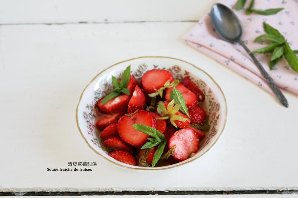 soupe fraiche de fraises